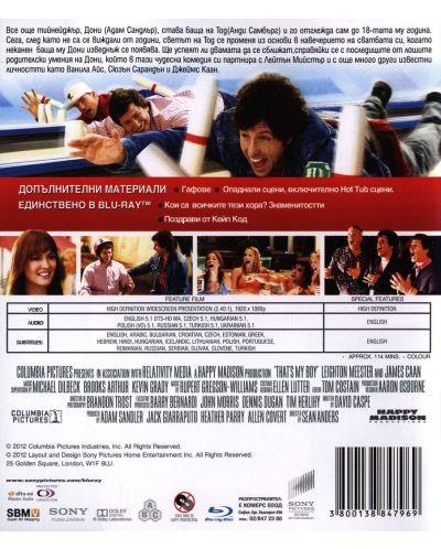 Браво, момчето ми! (Blu-Ray) - 3