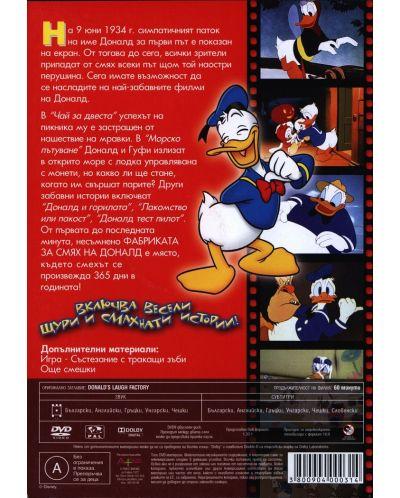 Фабриката за смях на Доналд (DVD) - 2