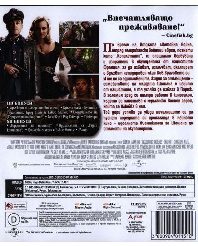 Гадни копилета (Blu-Ray) - 3