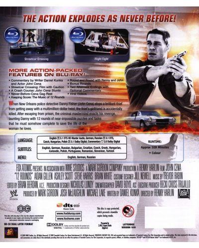 12 рунда (Blu-Ray) - 2