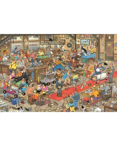 Пъзел Jumbo от 1500 части - Кучешкото шоу, Ян ван Хаастерен - 2