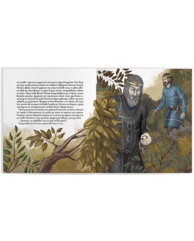 Исторически приказки 2: Калоян - 3