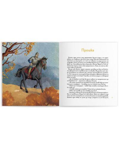 Исторически приказки 2: Калоян - 2