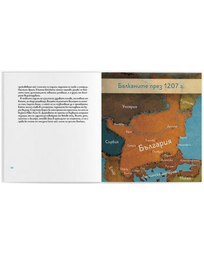 Исторически приказки 2: Калоян - 5