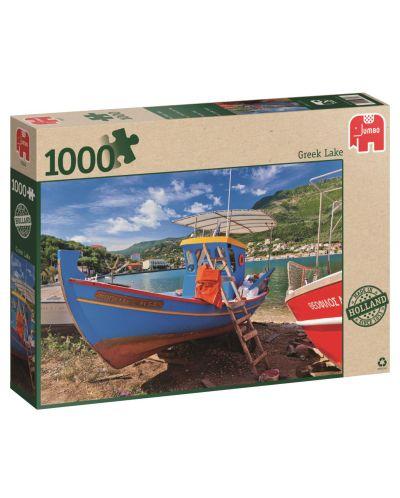 Пъзел Jumbo от 1000 части - Гръцко езеро - 1
