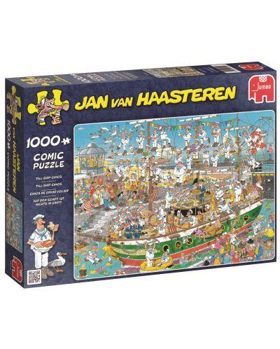 Пъзел Jumbo от 1000 части - Хаос на пристанището, Ян ван Хаастерен - 1
