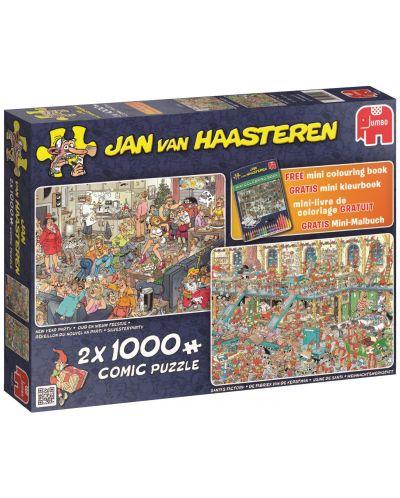 Пъзели Jumbo 2 х 1000 части - Коледните празници, Ян ван Хаастерен - 1