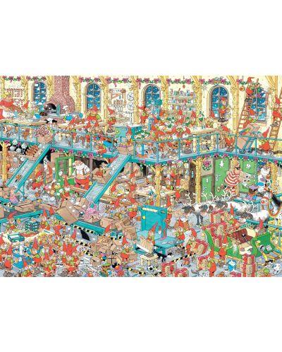 Пъзели Jumbo 2 х 1000 части - Коледните празници, Ян ван Хаастерен - 3