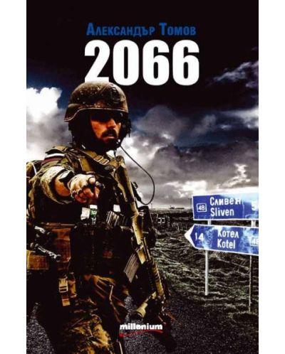 2066 - 1