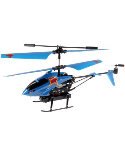 Радиоуправляем видео хеликоптер Revell - Moovee (24067) - 1