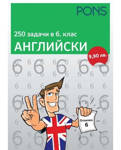 250 задачи в 6. клас: Английски - 1