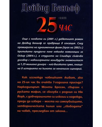 25-ijat-chas-1 - 2