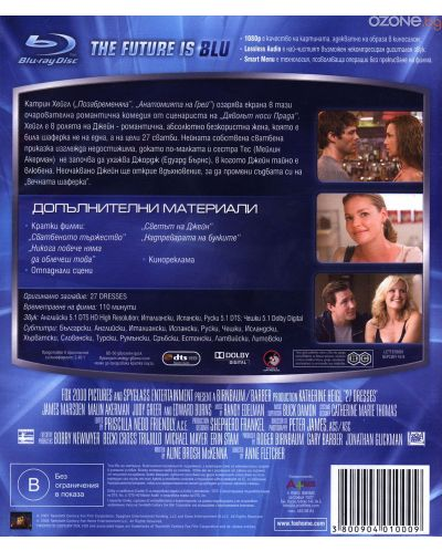 27 сватби (Blu-Ray) - 2