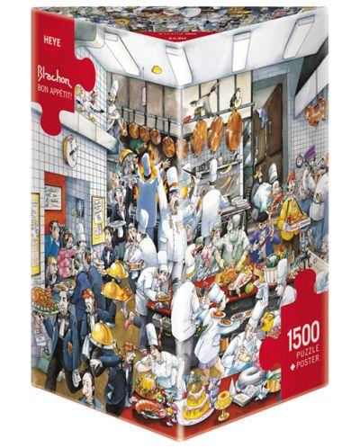 Пъзел Heye от 1500 части - Bon apetit!, Роже Блашон - 1