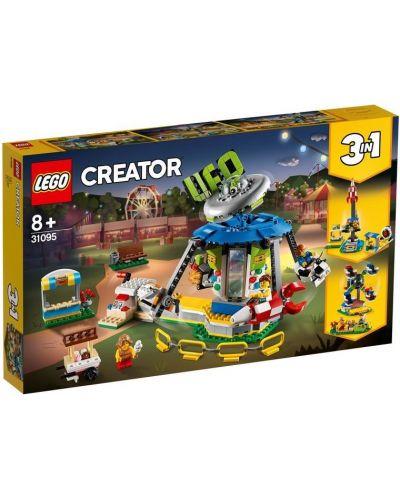 Конструктор 3 в 1 Lego Creator - Fairground Carousel (31095) - 1