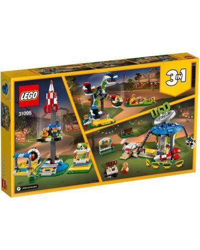 Конструктор 3 в 1 Lego Creator - Fairground Carousel (31095) - 3