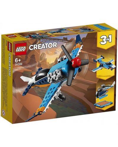 Конструктор 3 в 1 Lego Creator - Витлов самолет (31099) - 1
