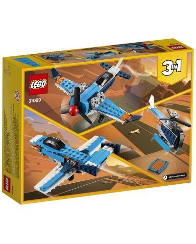 Конструктор 3 в 1 Lego Creator - Витлов самолет (31099) - 2