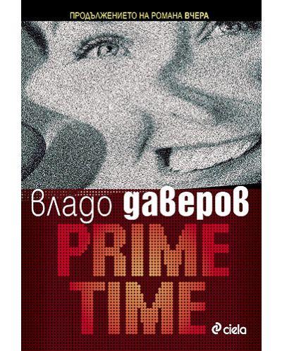 Prime Time - 1