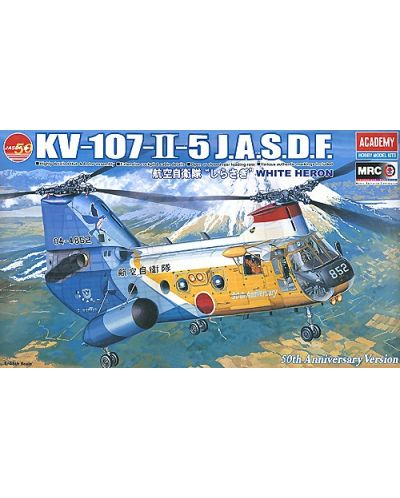 Военен хеликоптер Academy KV-107-II-5 J.A.S.D.F. (12205) - 2
