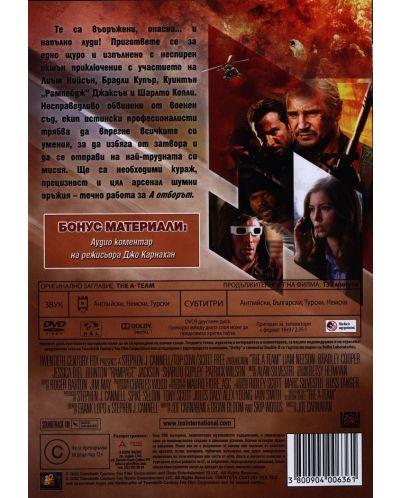 А отборът (DVD) - 3