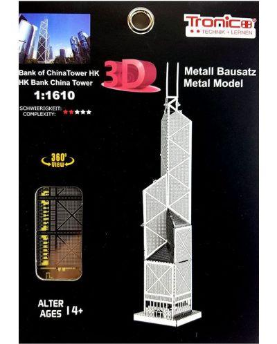 3D метален пъзел Tronico - Кулата на банка в Китай, Хонг Конг - 2
