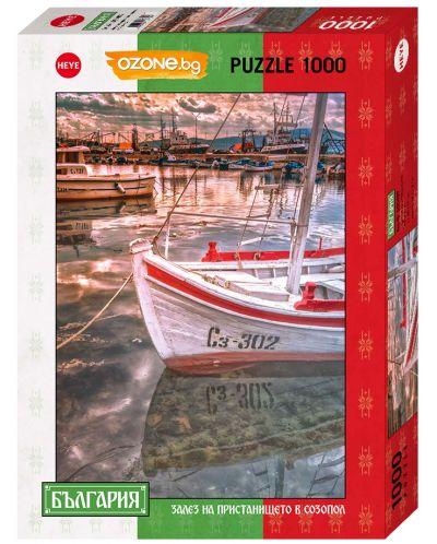 Пъзел Heye от 1000 части - Залез на пристанището в Созопол, България - 1
