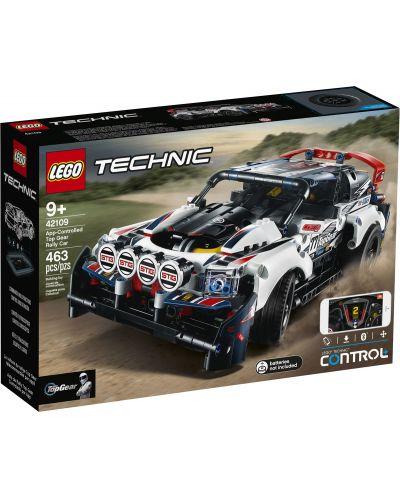 Конструктор Lego Technic - Рали кола, с управление чрез приложение (42109) - 1