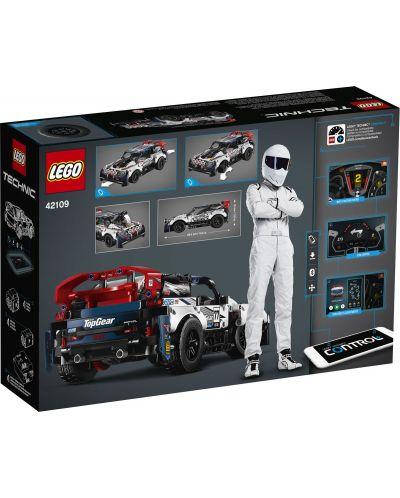 Конструктор Lego Technic - Рали кола, с управление чрез приложение (42109) - 3