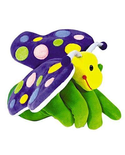 Пеперуда - 1