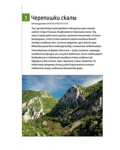 51 сказочный высокогорный уголок Болгарии (+ GPS координаты) - 2