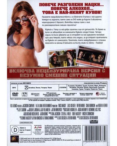Мис Март (DVD) - 3