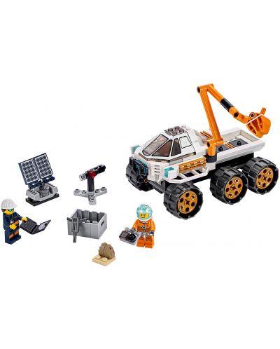 Конструктор Lego City - Rover Testing Drive (60225) - 2