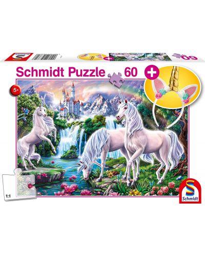 Пъзел Schmidt от 60 части - Величествени еднорози, с лента за коса - 1