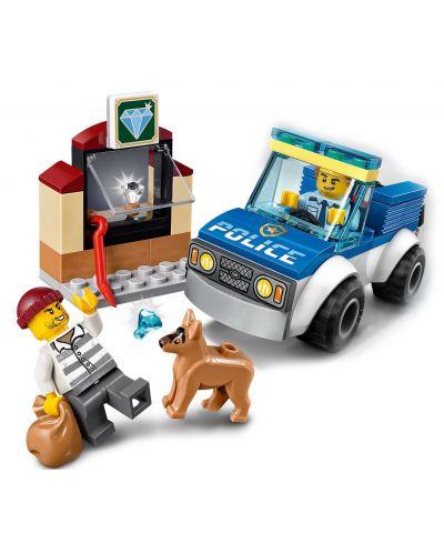 Конструктор Lego City Police - Полицейски отряд с кучета (60241) - 5