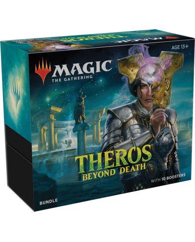 Magic the Gathering - Theros Beyond Death Bundle - 1