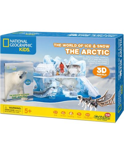 3D Пъзел Cubic Fun от 73 части - Леденият и снежен свят на Арктика - 3