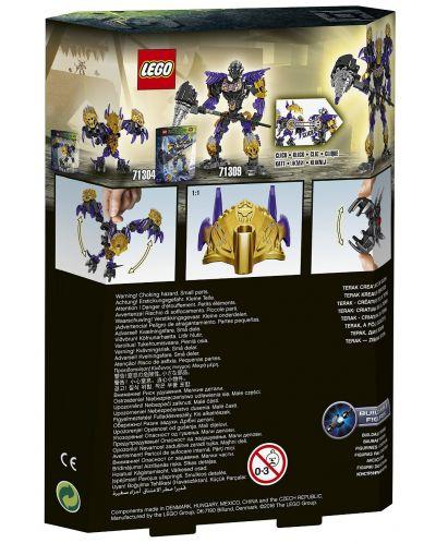 Lego Bionicle: Терак създание на земята (71304) - 3