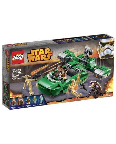 Конструктор Lego Star Wars - Флаш спийдър (75091) - 1
