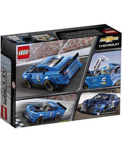 Конструктор Lego Speed Champions - Chevrolet Camaro ZL1 (75891) - 3