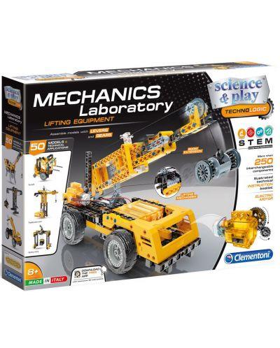 Конструктор Clementoni Mechanics Laboratory - Строителни машини, 250 части - 1
