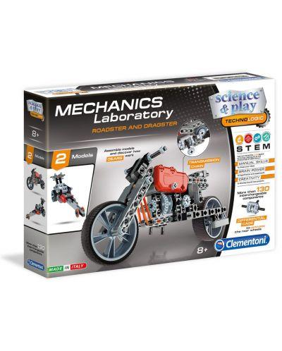 Конструктор Clementoni Mechanics Laboratory - Мотор, 130 части - 1