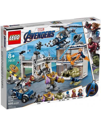 Конструктор Lego Marvel Super Heroes - Avengers Compound Battle (76131) - 1