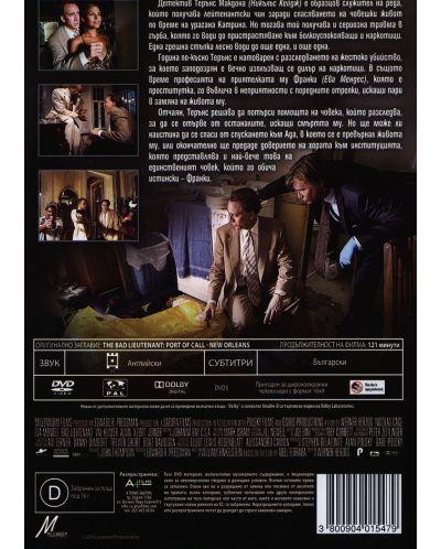 Лошият лейтенант (DVD) - 3