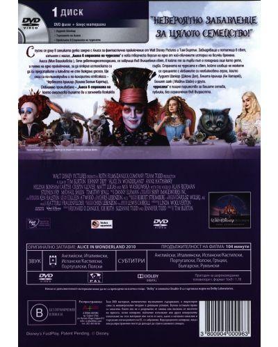 Алиса в Страната на чудесата (2010) (DVD) - 3