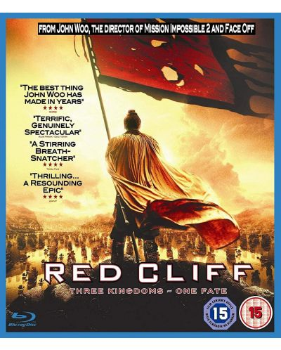 Red Cliff (Blu-Ray) - 1