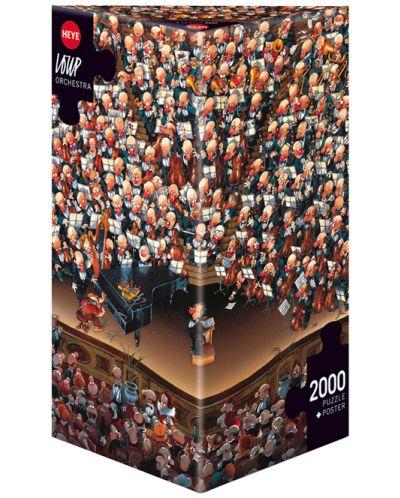 Пъзел Heye от 2000 части - Оркестър, Жан-Жак Луп - 1
