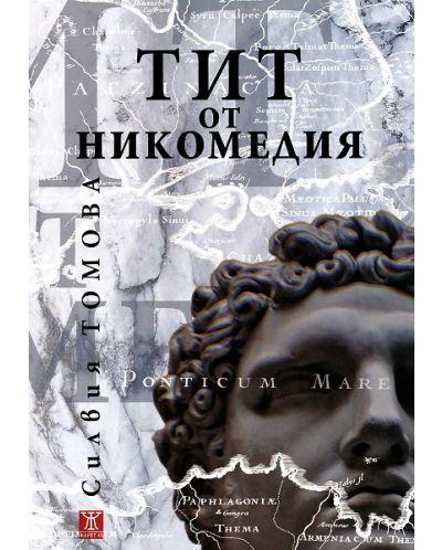 Тит от Никомедия - 1