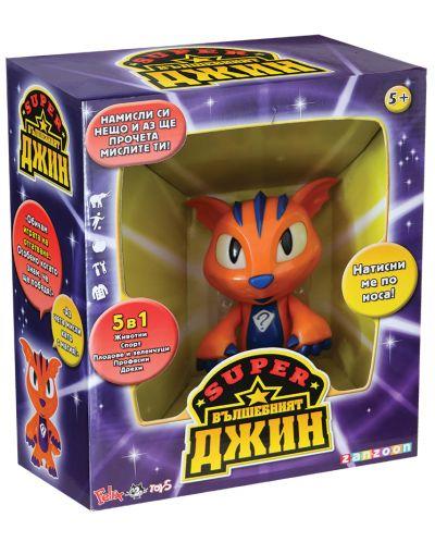 Детска играчка Zanzoon – Супер вълшебен джин, отгатва думи от 5 области - 4
