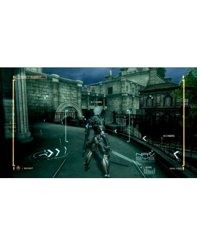 Metal Gear Rising: Revengeance (Xbox 360) - 6